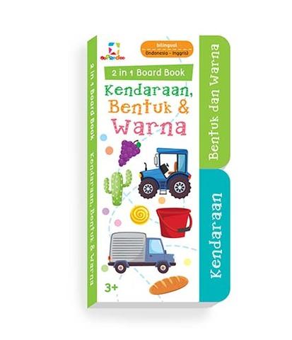 Oopredoo 2 in 1 Board Book : Kendaraan, Bentuk & Warna