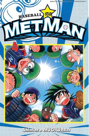 Baseball Star Metman 04