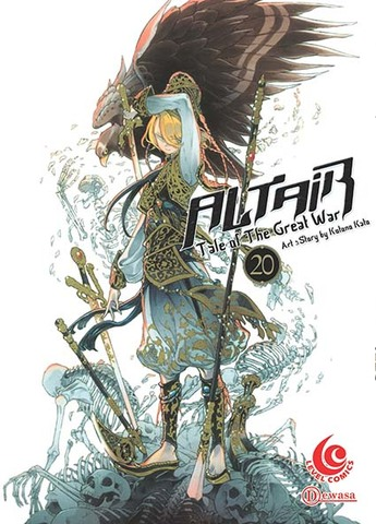 LC: Altair - Tale Of The Great War 20