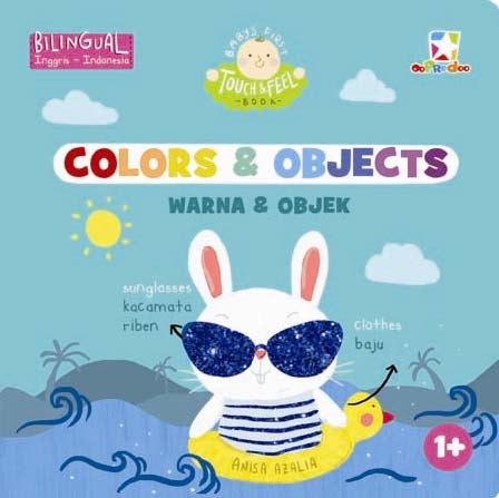 Opredo Baby`s First Touch & Feel Book: Colors & Objects