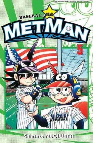 Baseball Star Metman 05