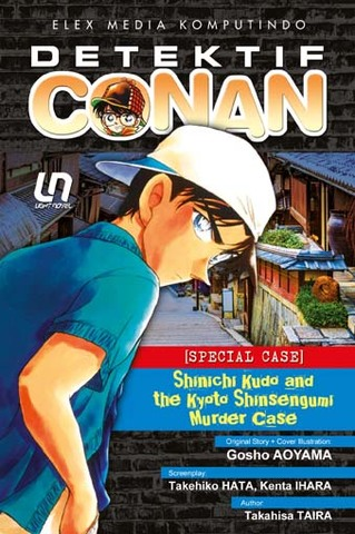 Light Novel Detektif Conan: Shinichi Kudo and the Kyoto Shinsengumi Murder Case