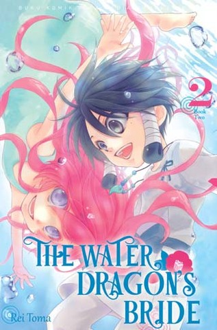 The Water Dragon`s Bride 02 Rei Toma