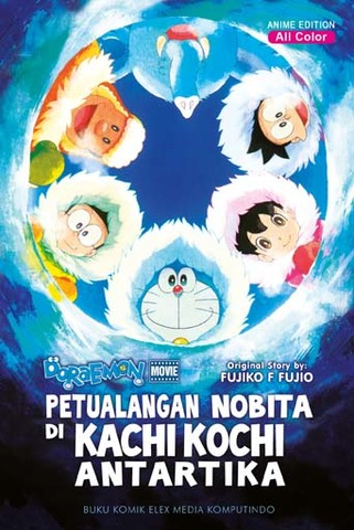 Doraemon Movie: Petualangan Nobita di Kachi Kochi Antartika
