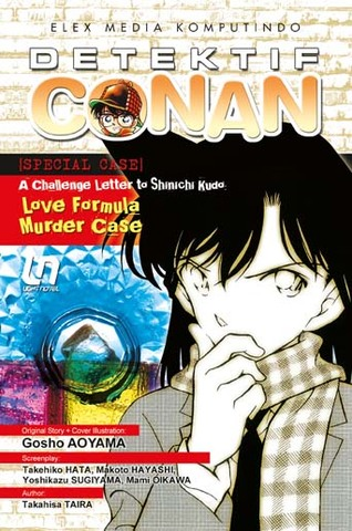 Light Novel Conan A Challenge Letter to Shinichi Kudo : Love Formula Murder Case