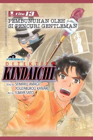 Detektif Kindaichi (Premium) 13 Seimaru Amagi & Fumiya Sato