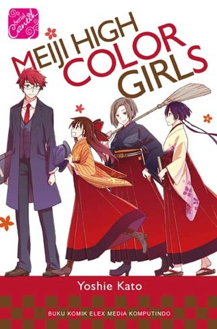 SC: Meiji High Color Girls