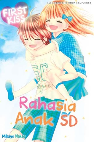 Rahasia Anak SD - First Kiss