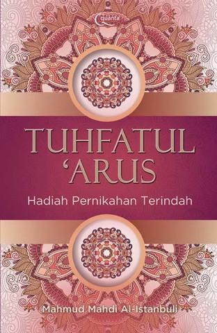 Tuhfatul `Arus