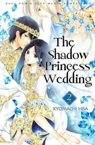 The Shadow Princess Wedding 02 Kyomachi Hisa