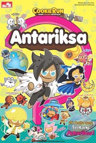 Cookie Run Sweet Escape Adventure! - ANTARIKSA