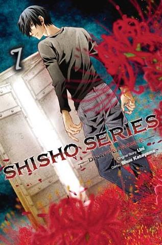 Shisho Series 07
