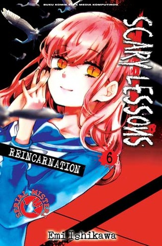 Scary Lessons - Reincarnation 06