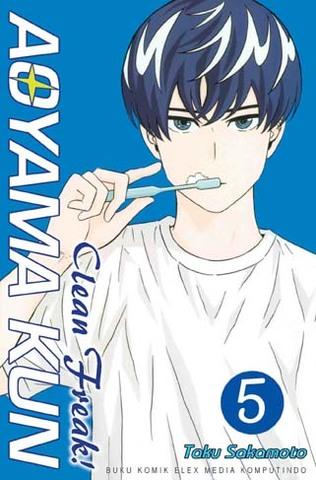 Clean Freak! Aoyama kun 05 Taku Sakamoto
