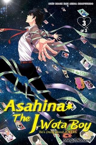 Asahina The J-Wota Boy 03