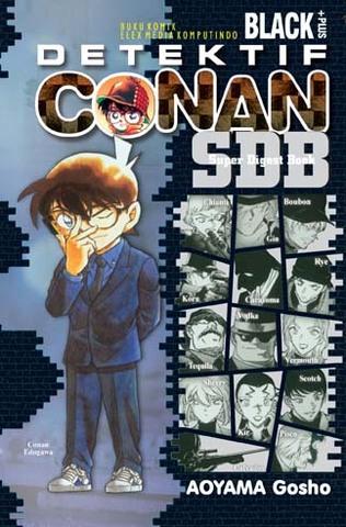Detektif Conan SDB