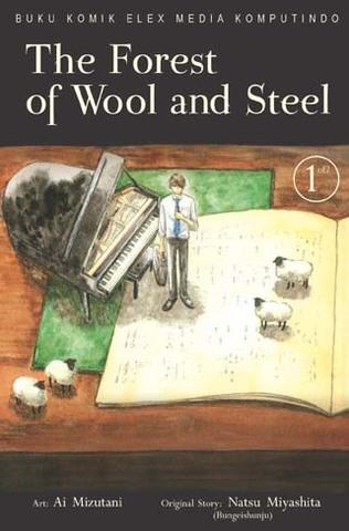 The Forest of Wool and Steel 01 Ai Mizutani, Natsu Miyashita