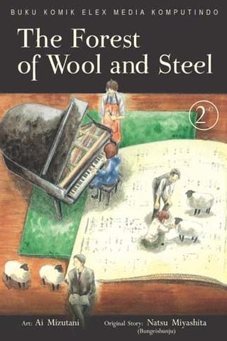 The Forest of Wool and Steel 02 Ai Mizutani, Natsu Miyashita