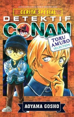 Detektif Conan: Toru Amuro Selection