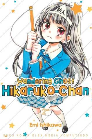 Wandering Ghost Hikaruko-chan 02