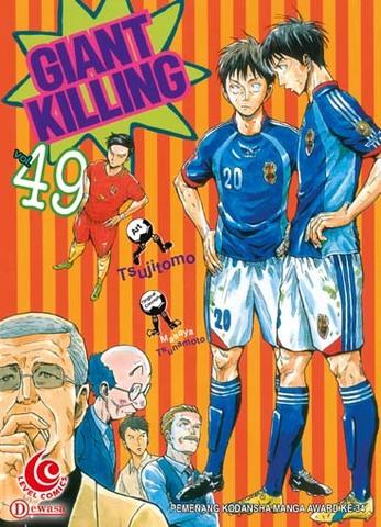LC: Giant Killing 49