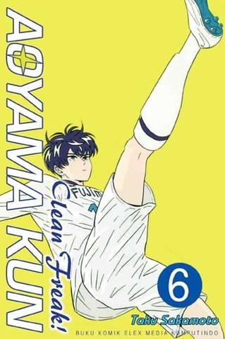Clean Freak! Aoyama kun 06