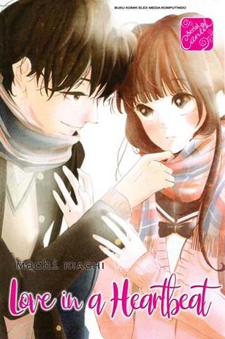 SC: Love in A Heartbeat Kiachi Machi