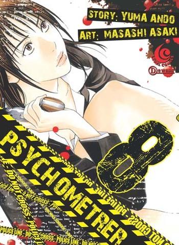 LC: Psychometrer 08 Yuma Ando, Masashi Asaki