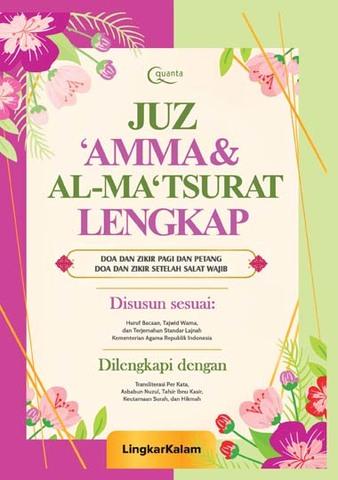 Juz `Amma dan Al-ma`tsurat Lengkap
