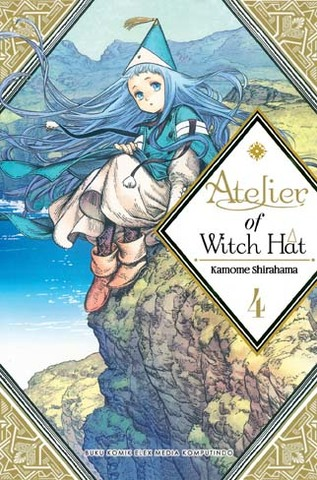 Atelier of Witch Hat 04 Kamome Shirahama