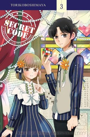 Secret Code A Displeased Detective of Cipher 03 Torikoboshimaya