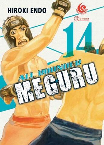 LC: All Rounder Meguru 14 Hiroki Endo