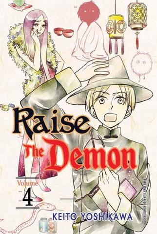 Raise The Demon 04 Keito Yoshikawa