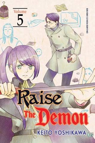 Raise The Demon 05 Keito Yoshikawa