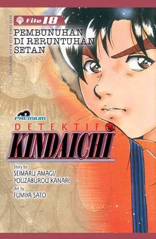 Detektif Kindaichi (Premium) 18