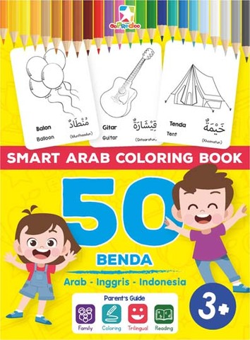 Opredo Smart Arab Coloring Book: 50 Benda