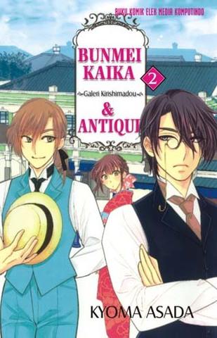 Bunmei Kaika & Antique 02 Kyoma Asada