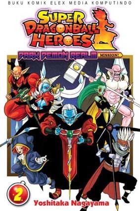 Super Dragon Ball Heroes: Dark Demon Realm Mission 02