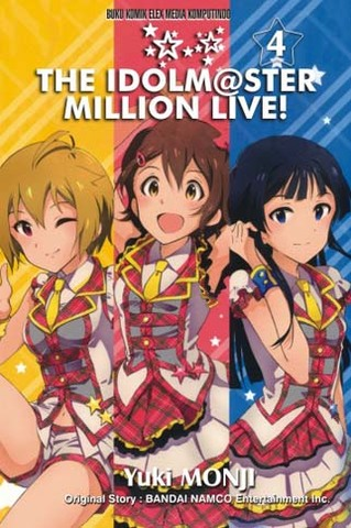 The Idol M@ster Million Live 04