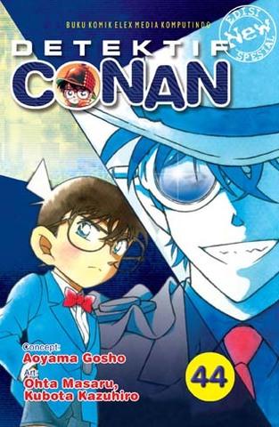 Detektif Conan Spesial 44