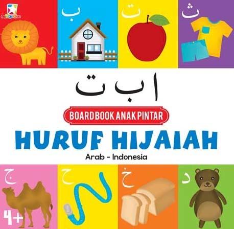 Opredo Board Book Anak Pintar: Huruf Hijaiah
