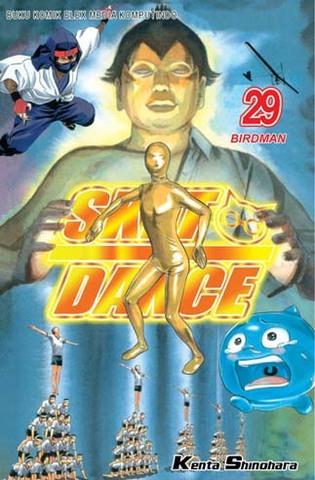 Sket Dance 29
