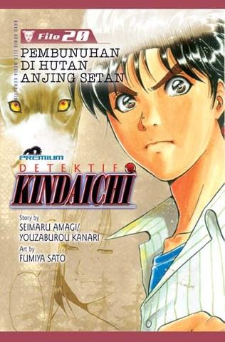 Detektif Kindaichi (Premium) 20