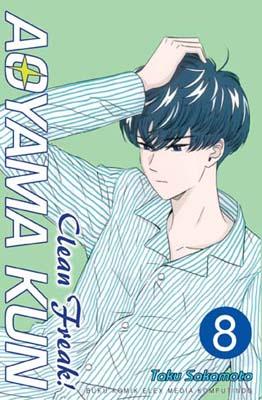Clean Freak! Aoyama kun 08