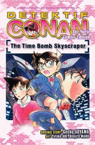 Detektif Conan The Movie: The Time Bomb Skyscraper