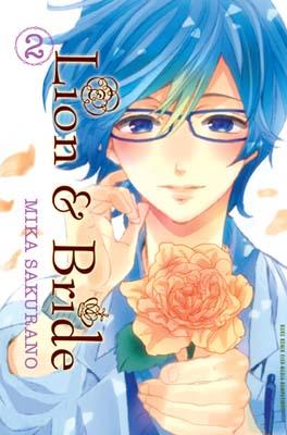 Lion & Bride 02 Mika Sakurano