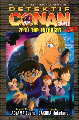 Conan Movie: Zero the Enforcer first