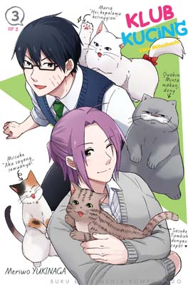 Klub Kucing SMA Mitsuhashi 03 Merio Yukinaga