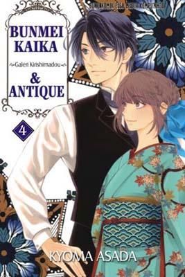 Bunmei Kaika & Antique 04 Kyoma Asada