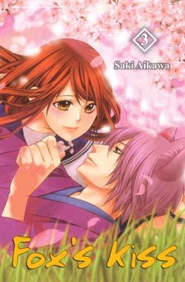 Fox`s Kiss 3 Saki Aikawa